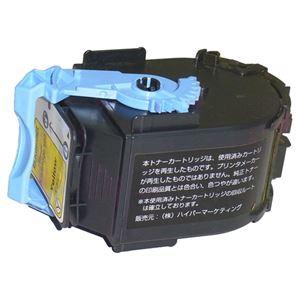 ハイパーマーケティング リサイクルトナー CRG-502Y