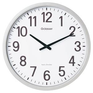 キングジム 電波掛時計 GDK-001
