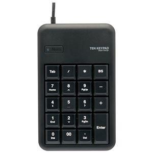 エレコム USBハブ付コンパクトUSBテンキーTKTCM014BK h01