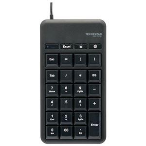 エレコム USBテンキーパッドTK-TCM015BK h01