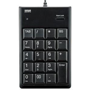 サンワサプライ USB2.0テンキーNT16UH2BKN