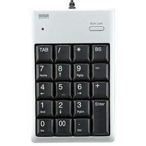 サンワサプライ USBテンキーNT-16UPKN h01