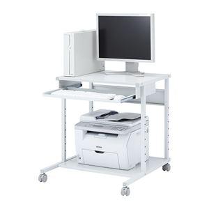 サンワサプライ パソコンラック RAC-EC72 ライトグレー h01