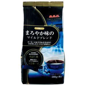 三本コーヒー味わい珈琲マイルドブレンド380g10袋