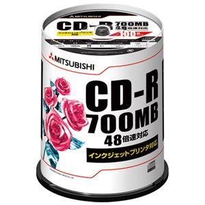 三菱化学 データ用CD-R 100枚入り SR80PP100 h01
