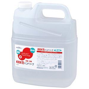 熊野油脂 ファーマアクト薬用泡ハンドソープ業務用4L
