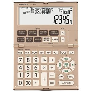 シャープエレクトロニクスマーケティング 金融電卓 EL-K632X