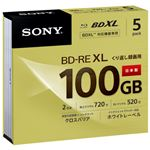 SONY BDメディアRE3層 5枚 5BNE3VCPS2