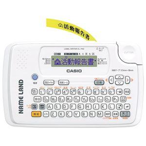 カシオ計算機 ネームランド KL-P40-WE
