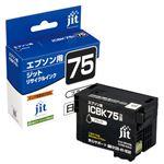 ジット リサイクルインクJIT-AE75Bブラック