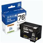 ジット リサイクルインクJIT-AE76Bブラック