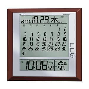 カレンダー付電波掛置兼用時計 091-09B - 拡大画像