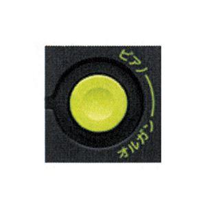 CASIOミニキーボード 275-05B