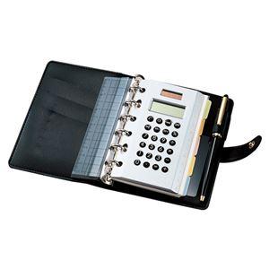 システム手帳III ブラック 296-04B