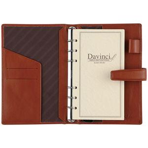 Davinciシステム手帳 聖書 茶 296-09B