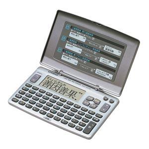 CASIO電子辞書 289-03Bの商品画像