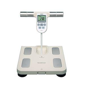 オムロン体重体組成計 184-06B