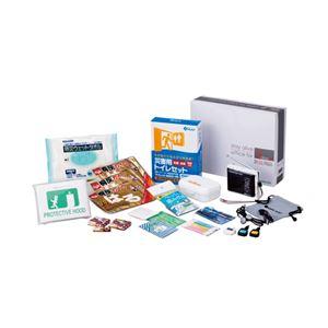 ステイアライブオフィスフォー3D 249-06Bの商品画像