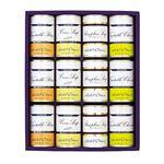 ホテルオークラ缶詰ギフト 590-06B