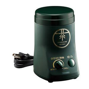 電動お茶挽き器 028-01B
