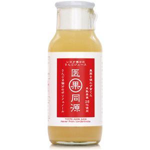 シロタ博士のりんごJ 医果同源 568-02B