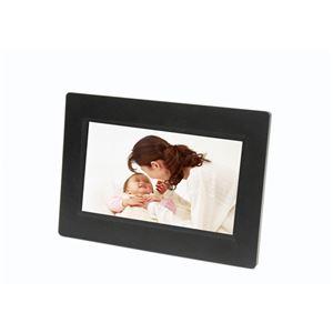 デジタルフォトフレーム 098-08B 商品画像