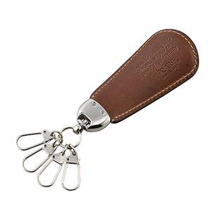 靴べらキーホルダーチョコ 368-09B - 拡大画像
