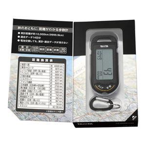 3Dセンサー搭載歩数計 194-08B