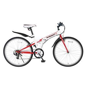 シマノ7段変速折畳クロスバイク 226-06B - 拡大画像