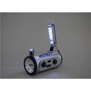 グローリーラジオライト 256-02B