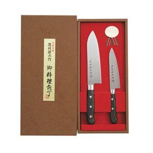 濃州孫六作料理包丁2点セット055-03B