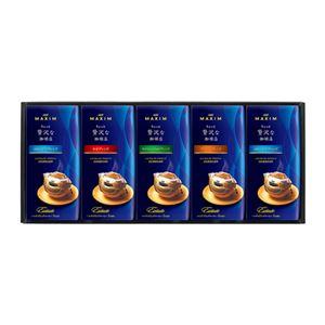 マキシムドリップコーヒー 559-03B