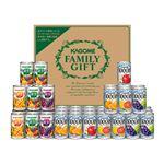 カゴメ フルーツ+野菜飲料ギフト 566-05Bの画像