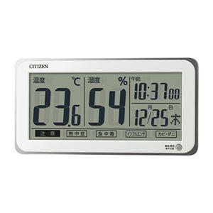 シチズン温湿度計 095-05B