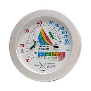 環境管理温湿度計 095-07B