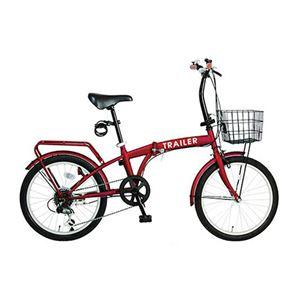 20インチ6段自転車RD 226-03B
