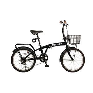 20インチ6段自転車BK 226-04B - 拡大画像