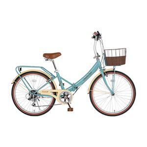 自転車(シティーサイクル)