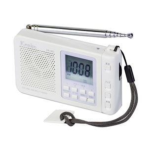 AM/FM/短波ラジオ 260-04Bの写真