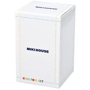 ミキハウスわなげブロック 268-01B