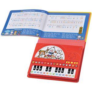 ミキハウス音楽絵本ピアノ 270-05B