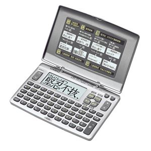 CASIO電子辞書 289-04B