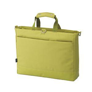 キャリングバッグ黄緑 298-11B