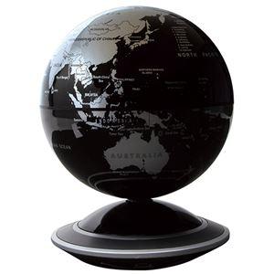 自動回転地球儀140mm 302-04B - 拡大画像