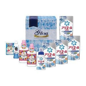 超濃縮液体洗剤ギフト 322-08B