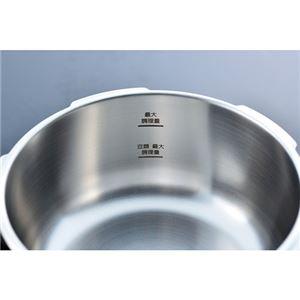 D&S圧力鍋3.0L 343-03B