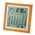 カレンダー電波時計 348-03Bの画像