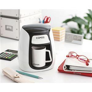 1カップコーヒーメーカー 363-01B