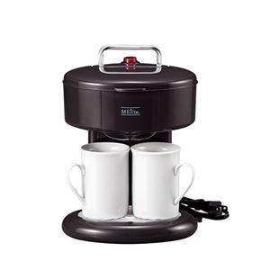 2カップコーヒーメーカー 371-02B