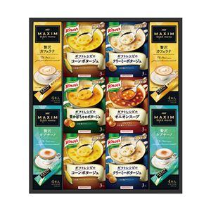 スープ&コーヒーギフト590-02B
